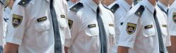 Policijske uniforme